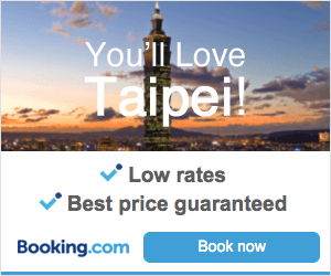 You'll Love Taipei Book Now - Booking.com