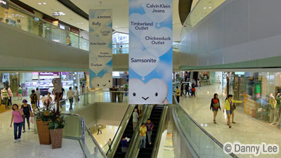 Citygate Outlets Tung Chung