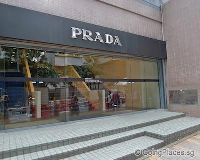 Prada Space Hong Kong
