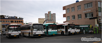 Seogwipo City Bus Terminal