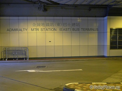 Admiralty MTR Station East Bus Terminus