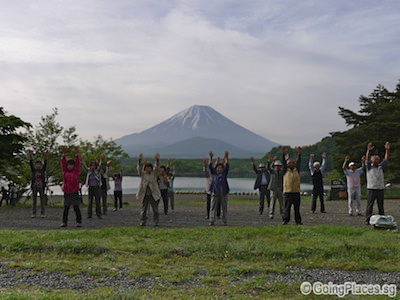 Mount Fuji With People Exercising