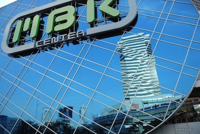 MBK Bangkok by Axel Drainville via http://www.flickr.com/photos/8250978@N04/5995007307/