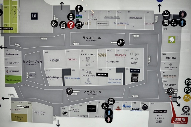 Mitsui Outlet Park Directory