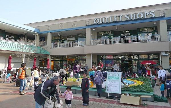 Tokyo Outlet Shops