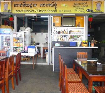 Father's Restaurant at Center Market