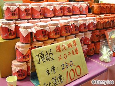 Homemade XO sauces