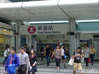 Citygate - Tung Chung Station