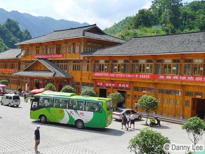 Guilin Longji Bus Terminal