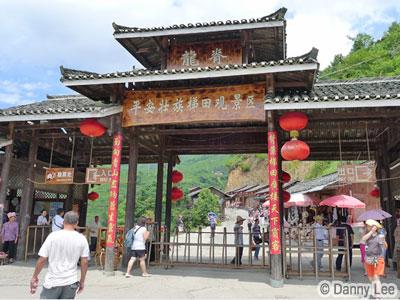 Guilin Longji Rice Terrace entrance