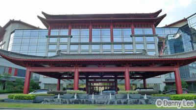 Shangri-La Guilin Hotel, China