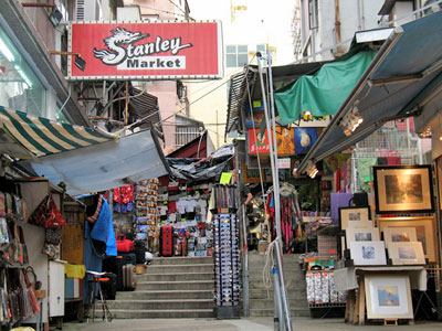 Stanley Market Hong Kong by Philip Roeland via http://www.flickr.com/photos/philiproeland/4720361002/