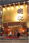 Yung Kee Restaurant, Hong Kong