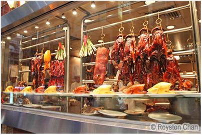 Yung Kee Roast Goose, Hong Kong