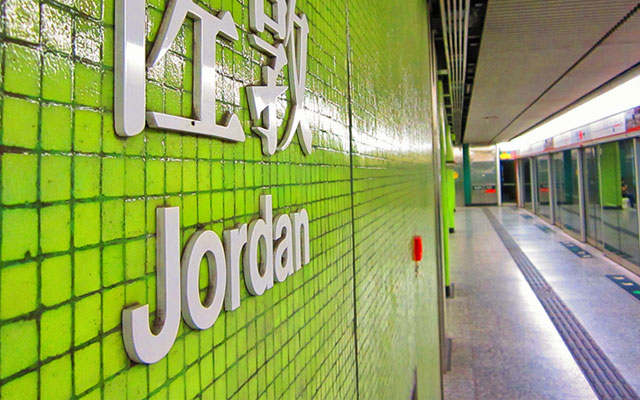 Jordan MTR station, Hong Kong by Robert S. Donovan via https://flic.kr/p/bMzt1M