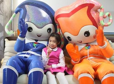 Yeosu Expo 2012 Mascots