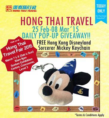 Hong Thai Travel Fair 2015 via http://www.hongthai.com.sg