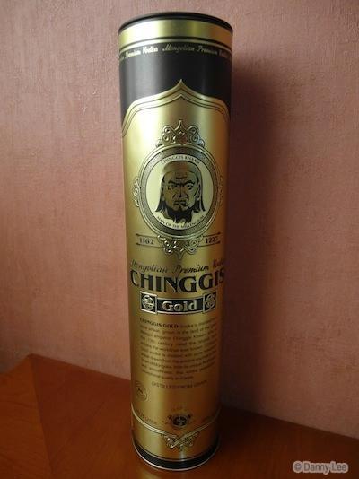 Chinggis Vodka