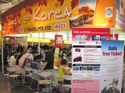 S Travel at Natas Fair