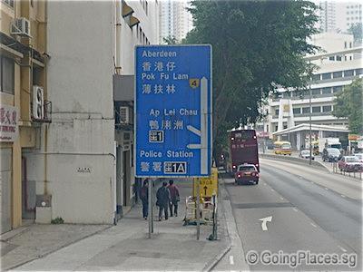 Ap Lei Cha Road Sign