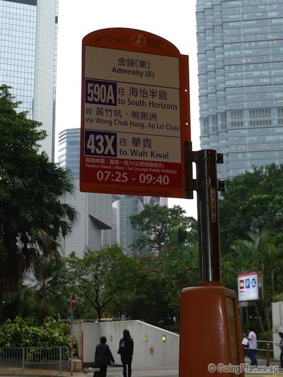 Bus Stop to take bus 590A