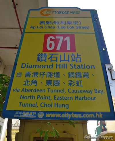 Bus 671 from Diamond Hill Station