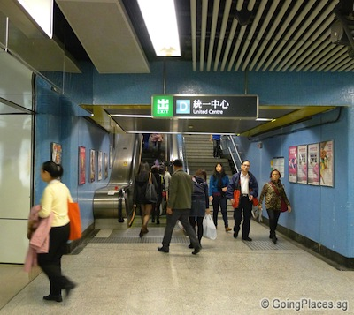 Exit D from United Centre