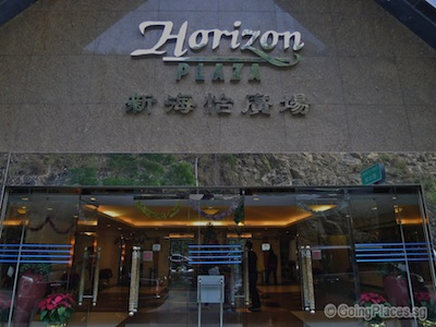 Horizon Plaza Ap Lei Chau