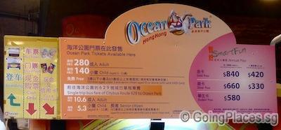 Ocean Park Entrance Fee