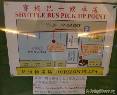 Shuttle Bus Pick Up Point
