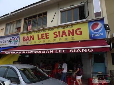 Ban Lee Siang Satay Lok Lok