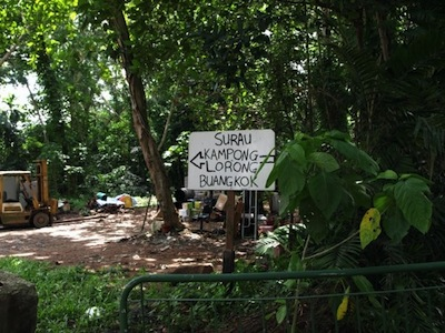Kampong Buangkok Signboard by Calvin Shi