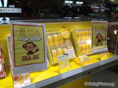 Hokkaido Dairy Products