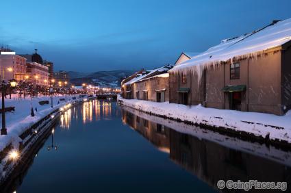 Hokkaido Otaru During Winter