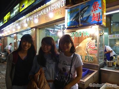 Nam Sing Shark Fin