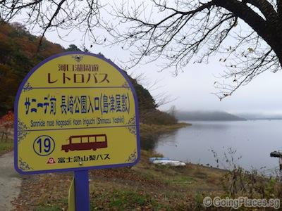 Sunnide Resort Bus Stop