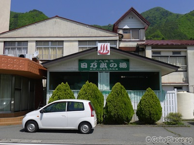 Yamadaya Hotel Public Bath