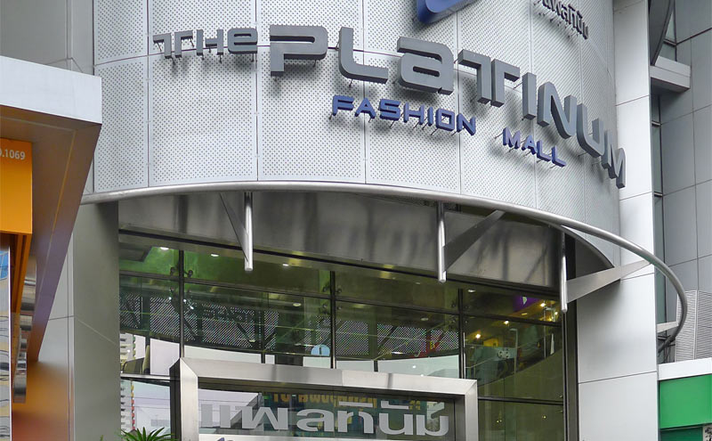 Platinum Mall Bangkok