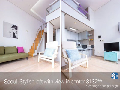 Seoul: Stylish Loft with view in center - HomeAway