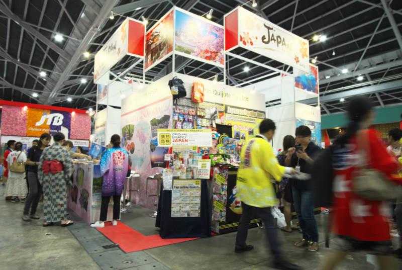 Natas Fair 2018 Japan JNTO booth (Don Don Donki)