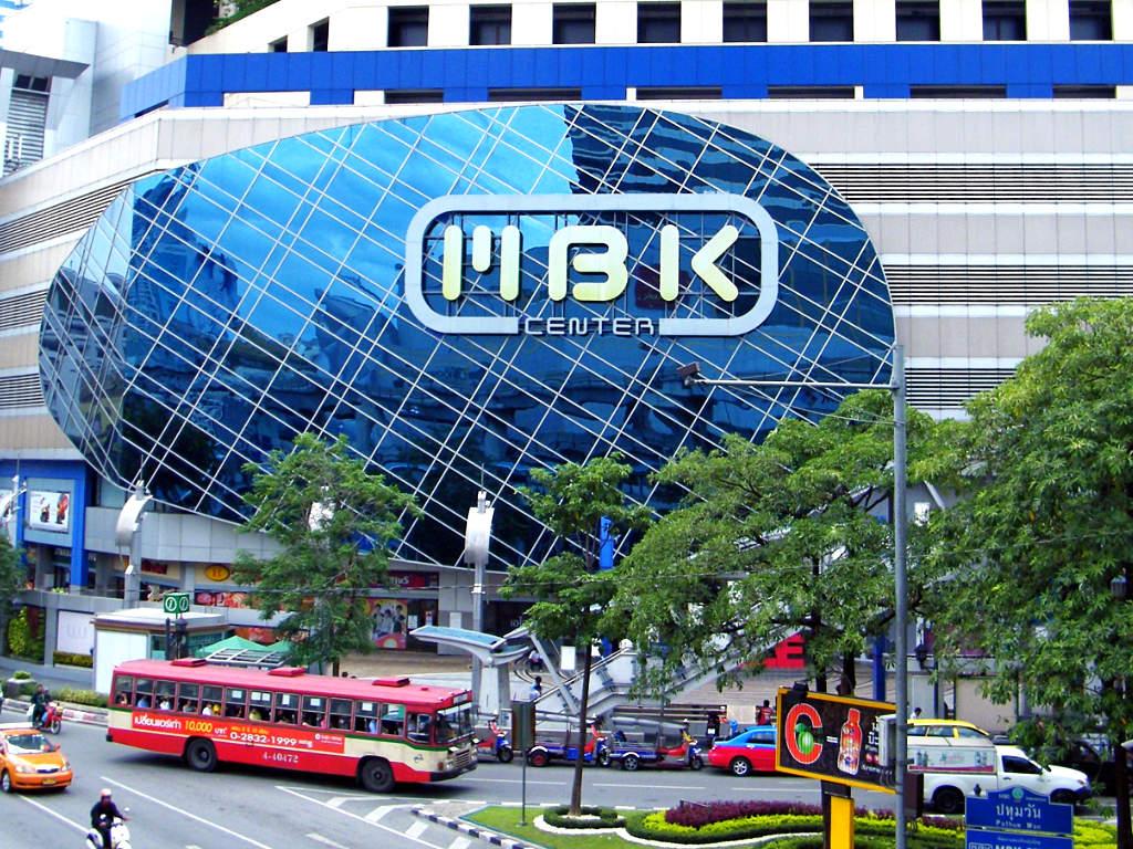 MBK Bangkok by Philip Roeland - flic.kr/p/arobQt