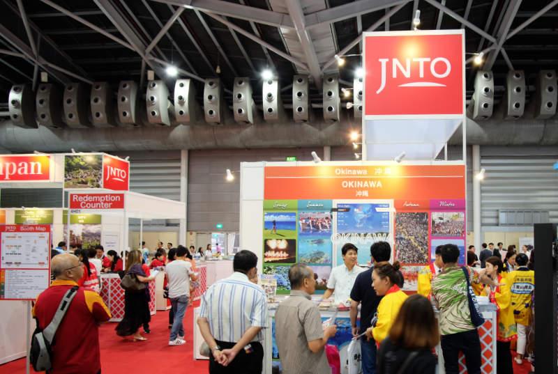 Natas Fair 2018 Japan JNTO booth