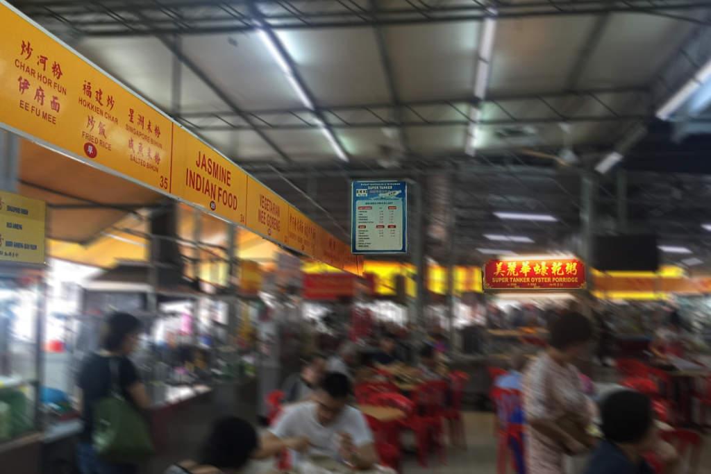 Super Tanker Food Centre, Penang