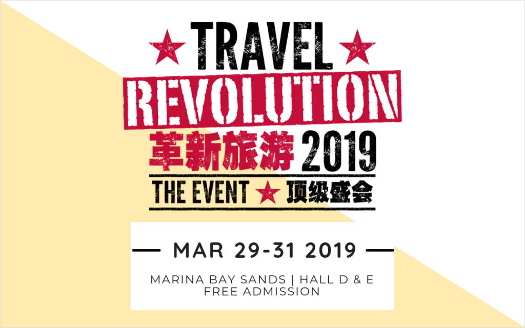 Travel Revolution 2019 Mar 29-31
